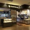 カフェ ソラーレ CAFFE SOLARE ボーノ相模大野店のおすすめポイント1