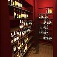 【ワインも種類多数★】自慢のウォークインワインセラーでお好みのワインをお選び下さい!