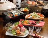 北海道割烹 個室のにほんいち 薄野本邸のおすすめ料理2