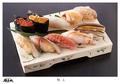 松江海鮮市場 鮨 主水のおすすめ料理1