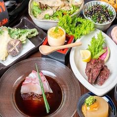 新鮮魚と旬菜の天ぷら酒場 渦しお 中洲店のおすすめ料理1