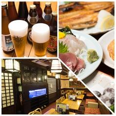 地ビール居酒屋 源次郎の写真
