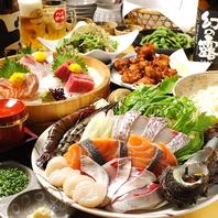海鮮鍋あります!