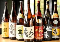 こだわりの日本酒・焼酎など取り揃えております。