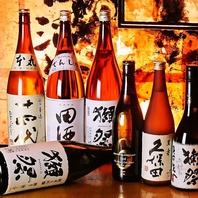■日本酒一升瓶プレゼントなど幹事様にも華を添えます♪