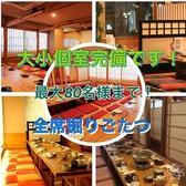 魚一番 博多 筑紫口本店の雰囲気2