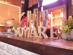 BAR&Dining Soware ソワレの特集写真