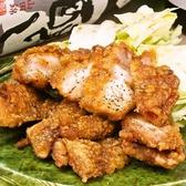 神田 木花のおすすめ料理3