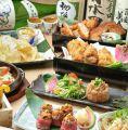 神蔵屋 三宮 本店のおすすめ料理1