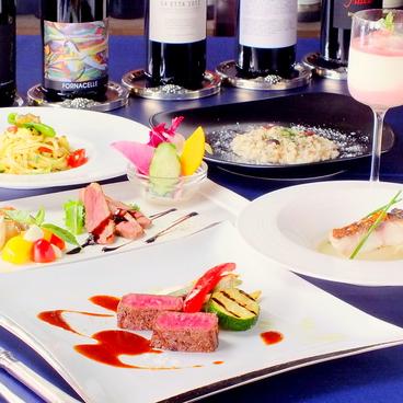 リストランテ リアル Ristorante REALのおすすめ料理1