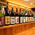 当店では日本酒が大人気!種類も多数ご用意しております!普段日本酒を飲まない方でも当店をご利用の際には、自慢の日本酒をお楽しみください♪日本酒に詳しくないから何を頼めばいいかわからない…という方でもスタッフがおすすめをご案内致しますので、お気軽にお声掛けください♪