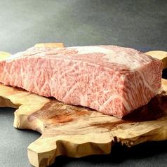 焼肉マウムのおすすめ料理1
