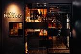 炭火焼 ホンマ yakiniku HONMAの雰囲気3