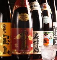 [赤霧島]や[宝山]など厳選焼酎多数☆お酒好きも納得☆
