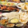 インドアジアンレストラン&バー ヒマラヤ 落合のおすすめポイント3