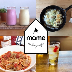 eating cafe mame イーティング カフェ メイムの写真