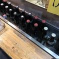 【セルフドリンク】カウンター前にあるビンをお取り下さい!