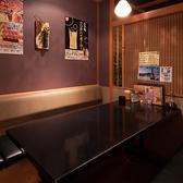 うおや一丁 川崎砂子店の雰囲気2