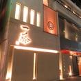 博多駅博多口より徒歩3分。貸切もお気軽にお問い合わせください。