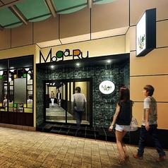 モガル Moga_Ru 静岡駅前店特集写真1
