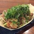 料理メニュー写真中札内田舎どりのねぎザンギ(6個)