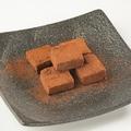 料理メニュー写真生チョコレート