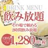 さかなや本舗 秋田 本店のおすすめポイント3