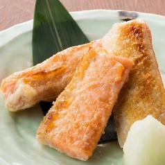 料理メニュー写真■鮭ハラス焼き