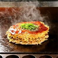 熱々ふわシャキの絶品広島焼