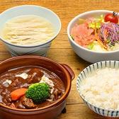 牛たん炭焼 ほむらのおすすめ料理2
