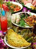Asian food & Bar bagus 渋谷のグルメ