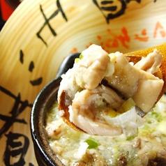 炭屋 串兵衛 本厚木店のおすすめ料理1