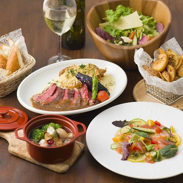 瓦 ダイニング kawara CAFE&DINING 神南本店のおすすめ料理1