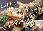 居酒屋イズミヤのおすすめ料理3