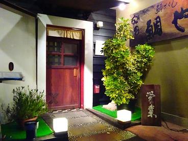 鯛や 松江の雰囲気1