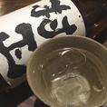 村正(麦)/長崎/グラス500円(税別)
