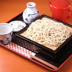 神田尾張屋 信濃町店のおすすめ料理1