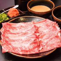 上質な霜降りが特徴のお肉は旨みと甘みの強さも魅力