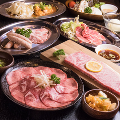 焼肉 てっぱんのおすすめ料理1