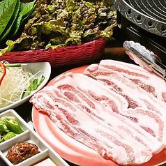 韓国居酒屋&韓国料理 ひまわりの写真