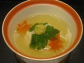 三栄 京都のおすすめ料理2