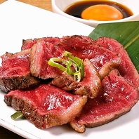 お肉の種類豊富!今流行のイチボステーキも楽しめる♪