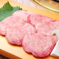 【ご宴会】プレミアム上タン食べ放題コース 6300円