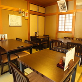 <お座敷にテーブル席を導入致しました>2名様テーブル×2卓、4名様テーブル×2卓