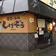 地元気分で楽しめる、阿久根市長のおすすめ店♪