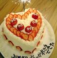 お祝いはオーナー手作りホールケーキを♪誕生日・Weddingなど・・・★お好きなメッセージをお書きします。ご相談下さい!