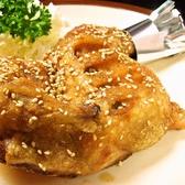 風来坊 千種店のおすすめ料理3