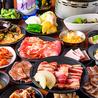 焼肉食べ放題 カルビ市場 博多駅筑紫口店のおすすめポイント2