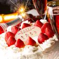 お誕生日にはサプライズケーキもご用意★サプライズや記念日のお祝いにはうってつけのお得なクーポンもご用意♪蒲田店ならではの特別なお祝いをお手伝いさせていただきます。