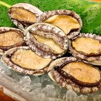 <旬の味覚>アワビや蛤